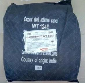 Уголь активированный CARBONUT WT124 E 12*40 mesh 50 л/ 25 кг