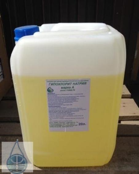 Гипохлорит натрия марка А 18%( 20л.)