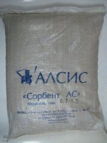 Сорбент АС 30л/20кг (28,3л/15 кг)