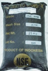 Уголь активированный CEYCARB CEWC 12*40 mesh 50 л/ 25 кг