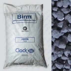 Birm 28,3 л/19,2 кг